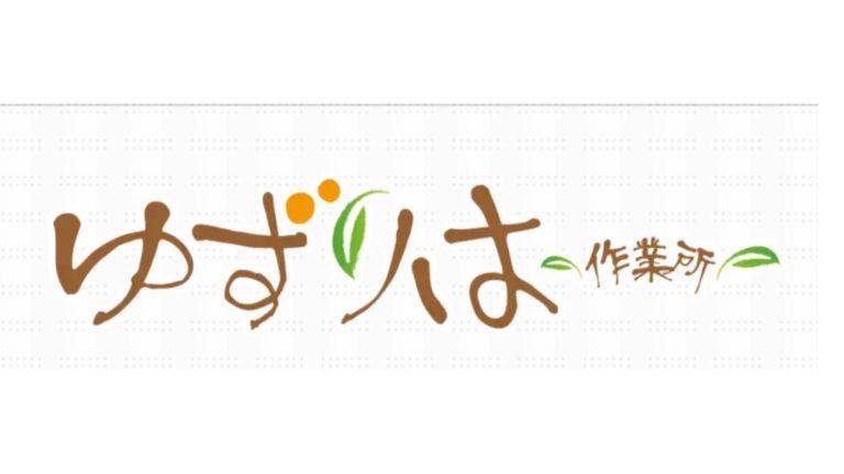 エーネン大阪、初めての協賛企業が決まりました!