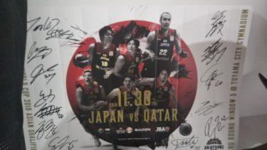 ソーシャルバスケットボール協会の理事会に参加してきました@日本バスケットボール協会