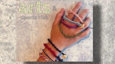 エーネン大阪、アート活動始めました!『ミサンガ作り』