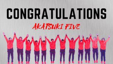 【快挙!銀メダル獲得】バスケ女子日本代表の実績やメンバーについて解説!
